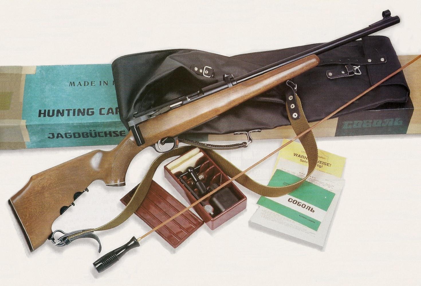 Si la carabine Sobol est livrée dans une simple boîte en carton, elle n'en est pas moins accompagnée par tout le matériel indispensable à son utilisation : housse de transport ; bretelle ; baguette de nettoyage ; livret de mode d'emploi et set de maintenance.