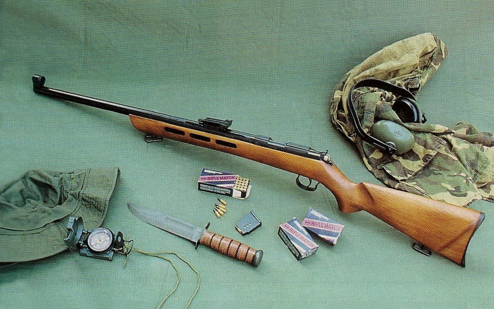 Cette carabine de petit calibre au canon lourd et à l'allure quelque peu militaire est essentiellement destinée au tir sportif.