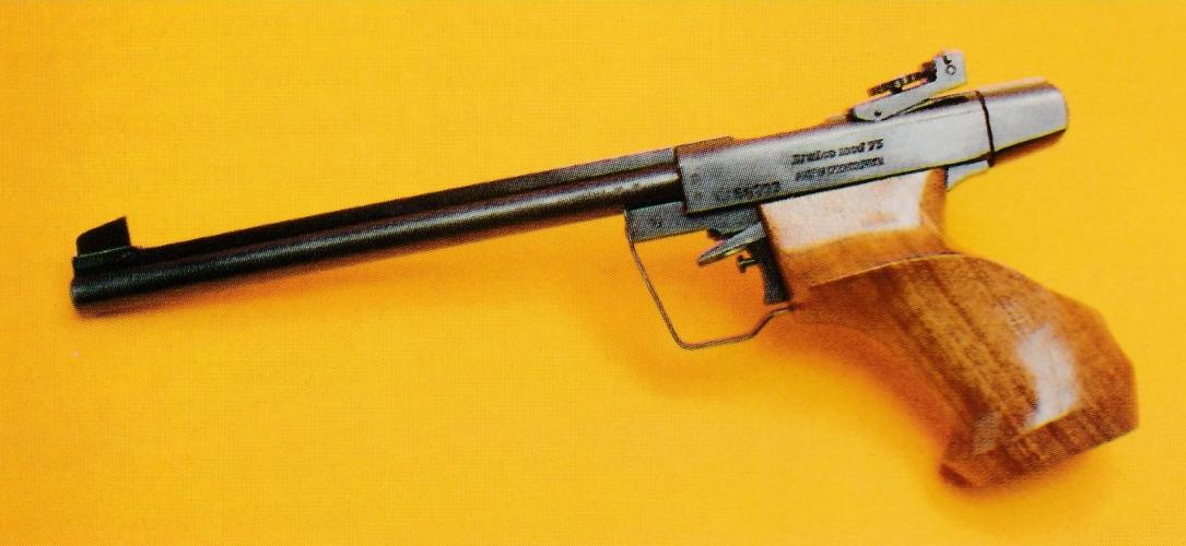Le Drulov fonctionne selon un système de culasse à déplacement linéaire proche de celui des carabines.